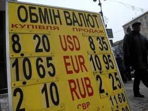 Завтра Нацбанк проведет первый валютный аукцион для поддержки заемщиков