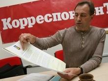 Томенко обеспокоен  правовой безграмотностью  Ющенко