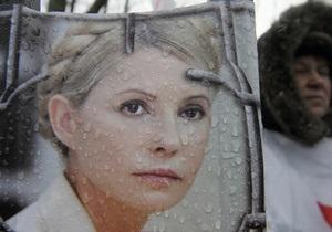Лауреаты Шевченковской премии заявили, что не признают приговор по делу Тимошенко