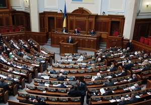 Рада одобрила допуск иностранцев для участия в военных учениях в Украине