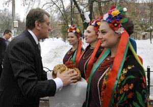 The New Times: Национальная ориентация Ющенко