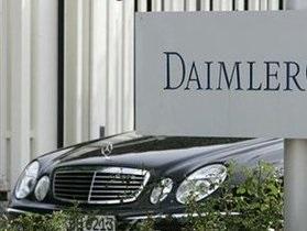 Автоконцерн Daimler выплатит $180 млн штрафа по делу о взятках