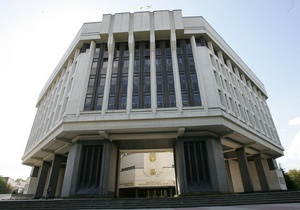 В Крыму на месяц запретили митинговать перед парламентом и Советом министров