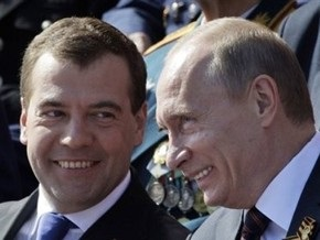 Опрос: Украинцы симпатизируют Путину и Медведеву
