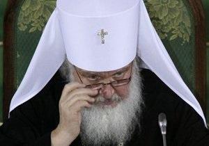 РПЦ собрала для погорельцев 50 миллионов рублей
