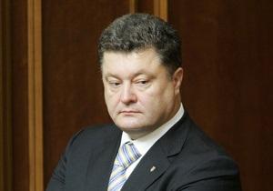 МИД Украины не видит оснований для признания Косово, Абхазии и Южной Осетии