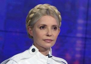 Суд обязал Тимошенко ознакомиться с делом по газу не позднее 16 июня