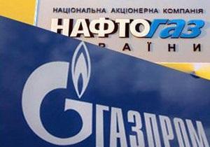 Газпром обещает не давить на Украину в вопросе объединения с Нафтогазом