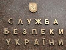 В Киеве обнаружили крупную партию контрабандных ноутбуков