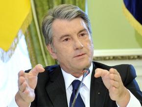 Ющенко утвердил новый порядок присвоения высших военных званий