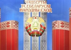 Беларусь намерена привлечь $3-7 млрд у МВФ. Фонд пока не готов к переговорам