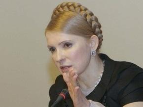 Тимошенко: Украине не угрожают штрафные санкции из-за газового конфликта с РФ