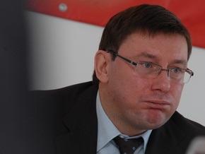 Луценко: Задержанные по делу King s Capital дают ложные показания