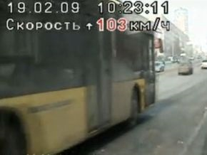 Фоторадар Визир и Бешеный троллейбус