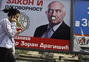 Сербия: выборы президента, парламента и местных властей