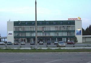 Теракт в Домодедово: В аэропорту Запорожье пройдут усиленные проверки техногенной безопасности