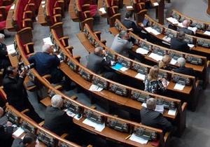 Регионал: Заявления об обращении в Евросуд по языковому закону - это пиар-акции