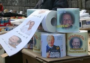 Владивосток отомстил Задорнову выпуском туалетной бумаги с его изображением