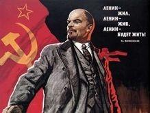 В России отметили день рождения Ленина