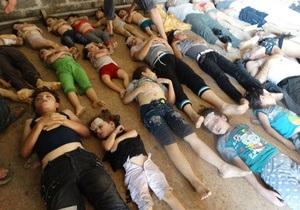 Вопросы и ответы:  химическая атака  возле Дамаска