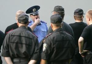 Личный состав милиции Киева работает в усиленном режиме