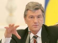 Ющенко определил главную угрозу нацбезопасности Украины