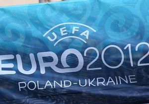 Львовский предприниматель за незаконное использование символики Евро-2012 получил три года условно
