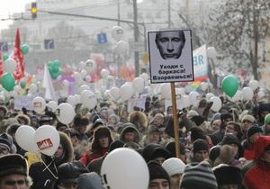 Митинг оппозиции на Новом Арбате в Москве завершился