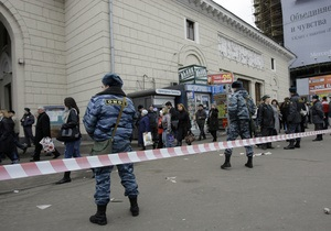 Российские спецслужбы вычислили маршрут смертниц в московском метро