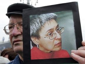 Обвиняемые в убийстве Политковской заявили о своей невиновности