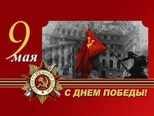 Каждый пятый на западе Украины не считает День Победы праздником