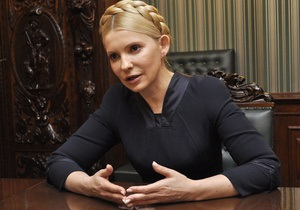 Тимошенко заявила, что в должности премьера не брала и не давала взяток