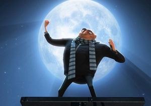 Вампирская сага Сумерки уступила лидерство  в североамериканском прокате мультфильму