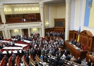 Рада поддержала законопроект о выборах-2012:  За  проголосовало конституционное большинство