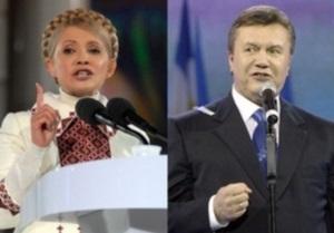 БЮТ: Янукович не смог засудить Тимошенко