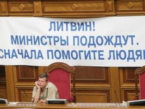 Янукович требует, чтобы Рада повысила минимальную зарплату 1 сентября
