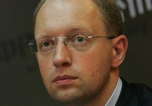 Яценюк: Фронт змін невозможно купить, потому что он не продается