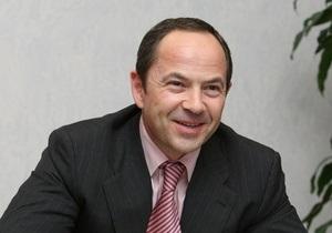 Тигипко решил баллотироваться в Днепропетровский облсовет