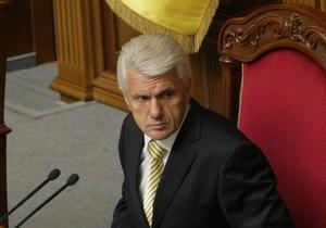 Рада отложила принятие новой редакции Бюджетного кодекса до четверга