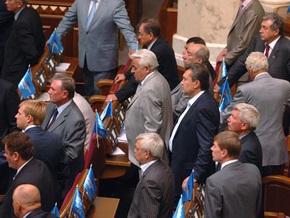Депутаты заблокировали Раду