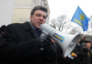 Тягнибок назвал  полным бредом  предположения о причастности националистов к взрывам в Макеевке