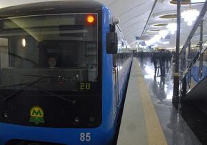 Киев считает экономически обоснованным тариф на проезд в метро 3 гривны в 2013