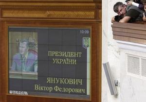 В Раде заменят два табло за 3,3 миллиона гривен
