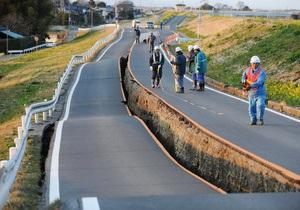 Сегодня в Японии было зафиксировано почти 40 эхо-толчков