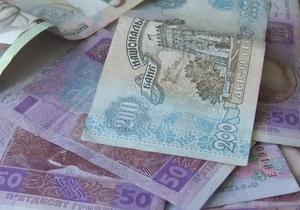В прошлом году Фонд гарантирования вкладов выплатил миллиард гривен