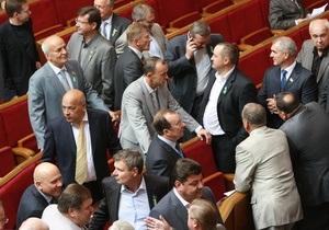 Парламент отказался инициировать подачу Украиной заявки на членство в ЕС