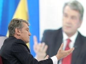 Фотогалерея: Ющенко в ответе