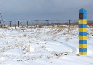 МИД Украины: Первый пограничный знак с Россией может появиться до конца года