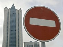 Газпром успокоил Европу