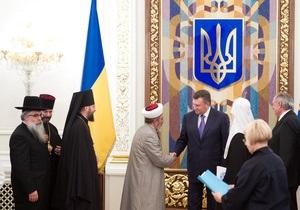 Янукович заверил духовенство в необходимости введения биометрических паспортов